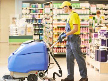 Уборка офисных, производственных, складских и других объектов государственной и коммерческой недвижимости